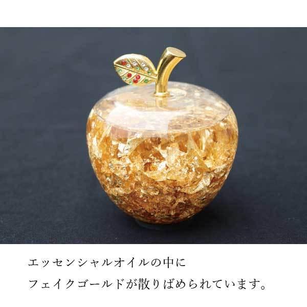 ★ 誕生日に貰ったゴールドアップル!!_b0313261_14405525.jpg