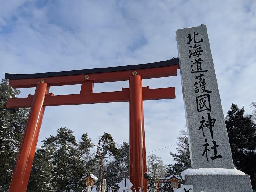 どんど焼き(北海道護国神社:旭川市)_f0397261_11191099.jpg