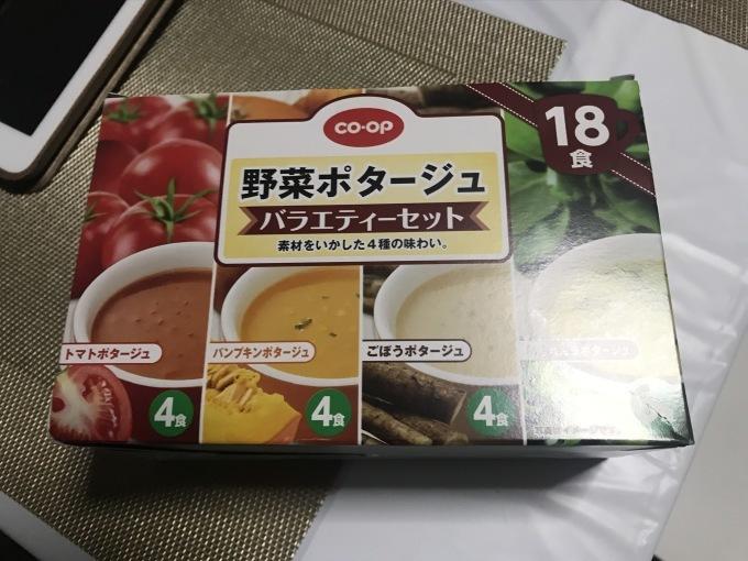 料理下手、味は二の次_b0100062_16041374.jpeg