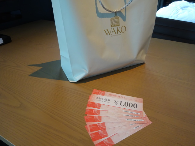 大阪に行ってきました ~ お土産は「菓菓かはん」_b0405262_19563309.jpg