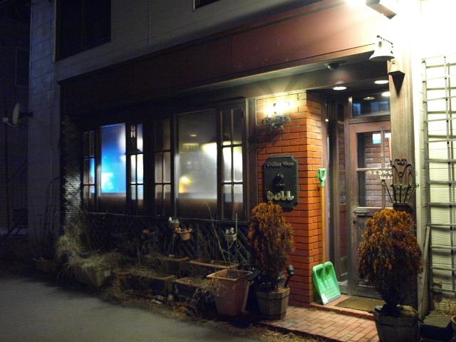 喫茶 ベル(カレーハンバーグドリア 他)_d0153062_06412832.jpg