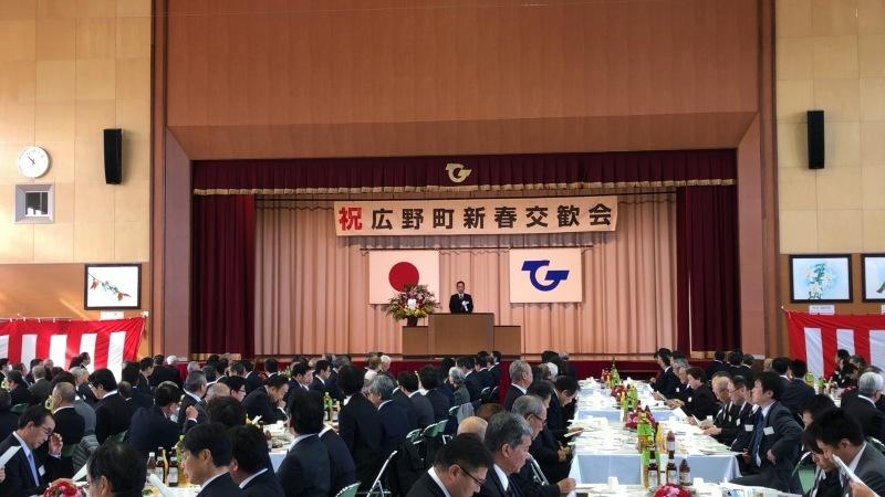 2020.1.9 広野町新春交歓会、泉地区新年交歓会_a0255967_09322841.jpg