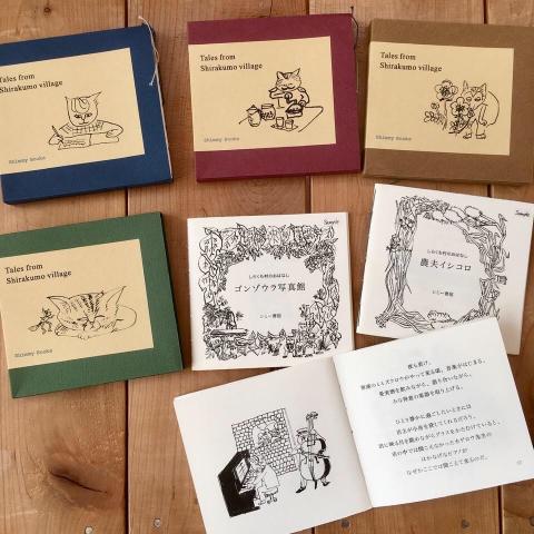 シミー書房の本 展「冬はウロで、本を」ふたたび_d0268070_12503216.jpg