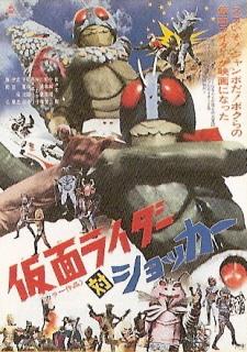 『仮面ライダー/仮面ライダー対ショッカー』_e0033570_20024058.jpg