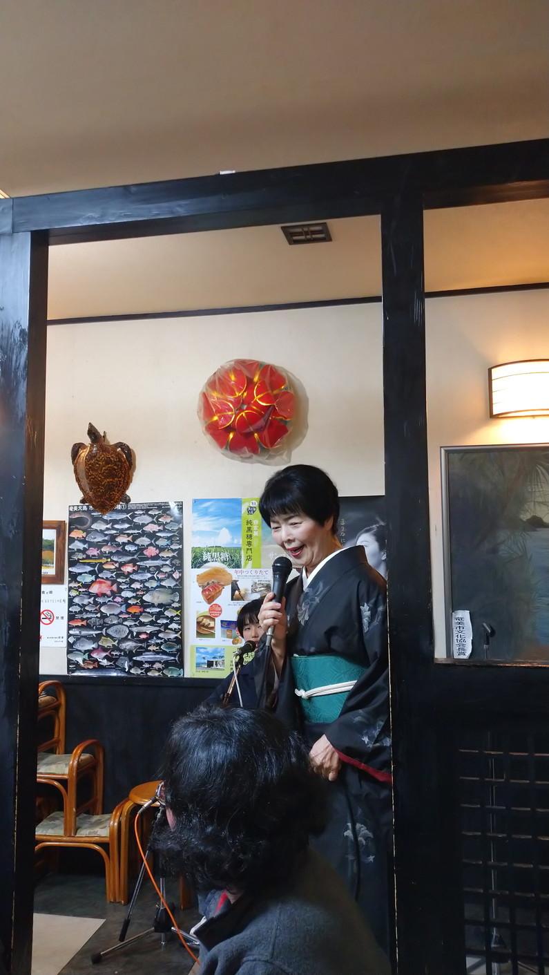 Imore 奄美大島旅行記 Vol.2 名瀬:セントラル楽器と吟亭にて島唄_c0002171_05393091.jpg