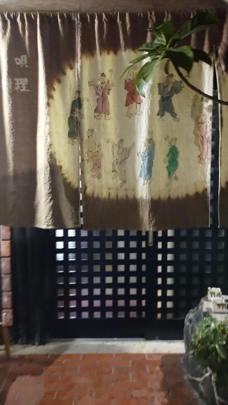 Imore 奄美大島旅行記 Vol.2 名瀬:セントラル楽器と吟亭にて島唄_c0002171_06001142.jpg