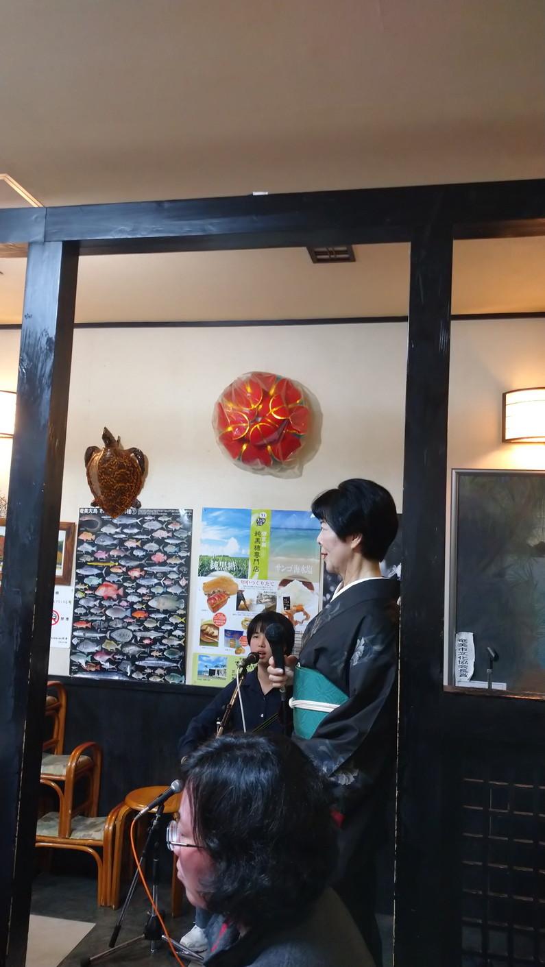 Imore 奄美大島旅行記 Vol.2 名瀬:セントラル楽器と吟亭にて島唄_c0002171_06041033.jpg