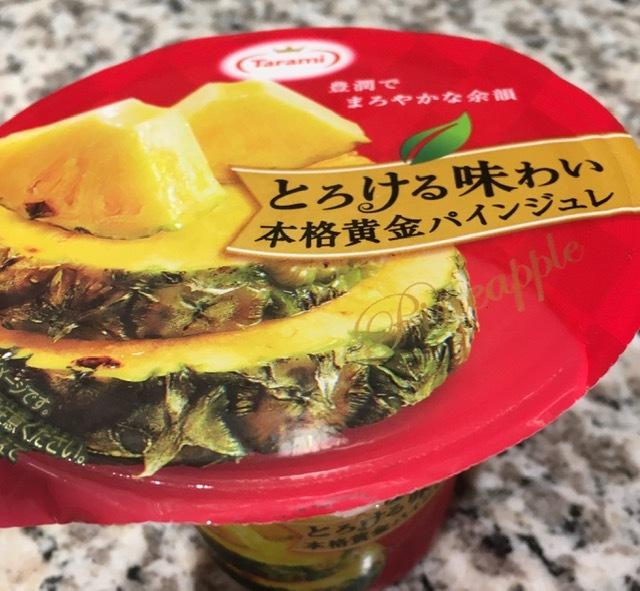 最近食べた日本食のおやつ_e0350971_11112360.jpg