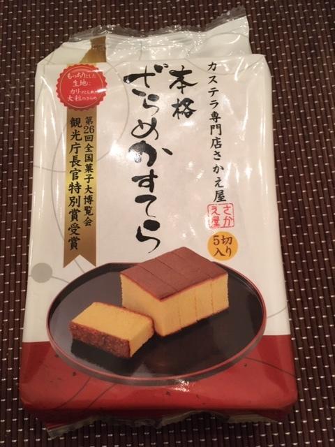 最近食べた日本食のおやつ_e0350971_11114934.jpg