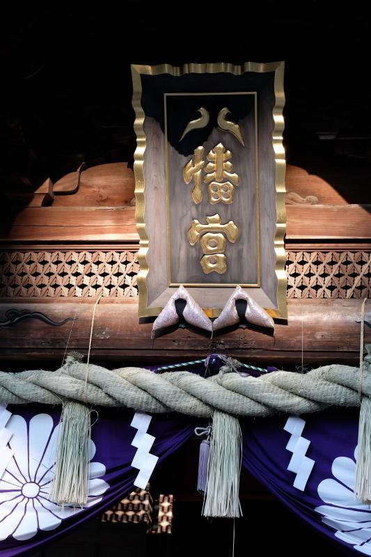 令和2年 水戸八幡宮・羽子板神事 FINAL 2020・01・13_e0143883_20444853.jpg