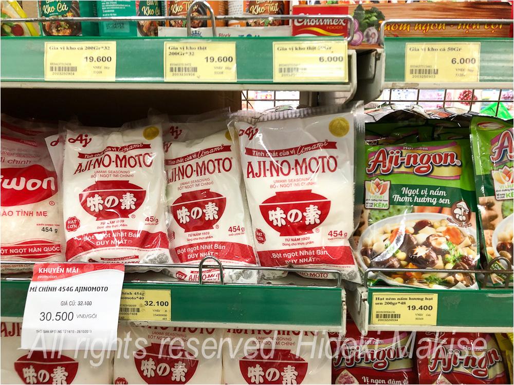 インドシナ周遊の旅 Ⅱ(12)ハノイ(10)スーパーマーケット事情他_c0122685_20194470.jpg