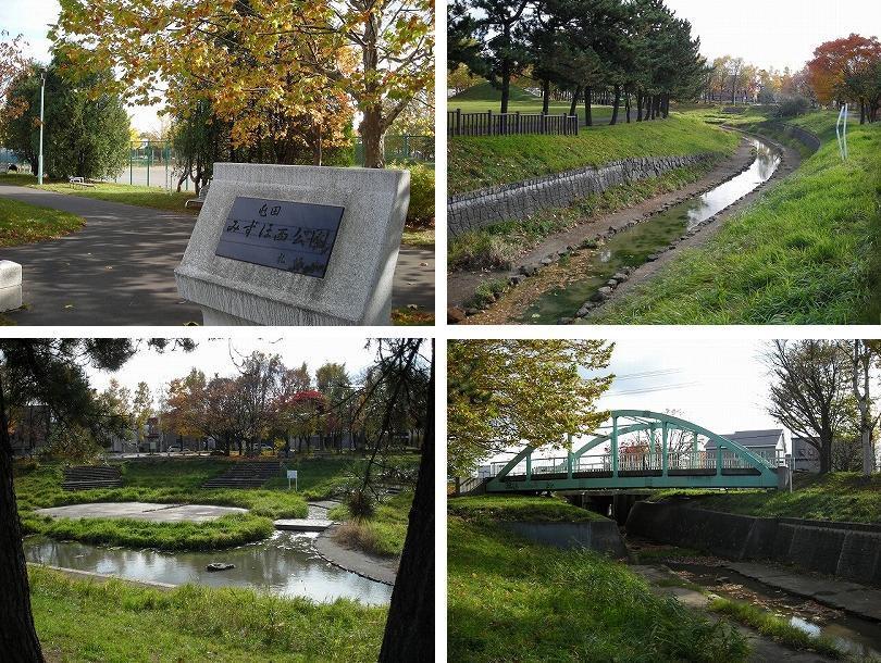 北屯田の公園と遊歩道を歩く(2)_f0078286_07345453.jpg