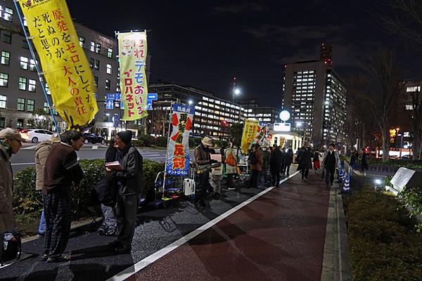 No Nukes! No War! No Abe!_a0188487_08565265.jpg