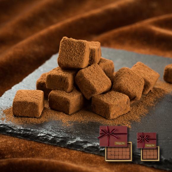 ◆生チョコレート2020_e0218089_17532818.jpg
