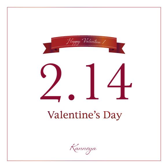 2020バレンタインギフト_e0218089_17532967.jpg