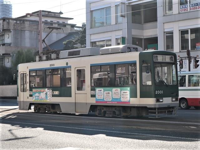 高知の街を走る路面電車、いろんな路面電車にびっくり、可愛い高知の路面電車と観光巡り_d0181492_00230791.jpg