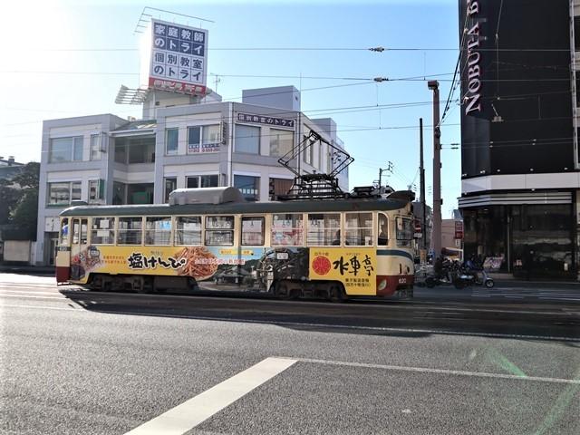 高知の街を走る路面電車、いろんな路面電車にびっくり、可愛い高知の路面電車と観光巡り_d0181492_00240521.jpg