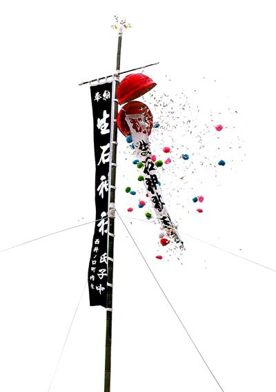 生石神社秋祭り_e0254493_23433055.jpg