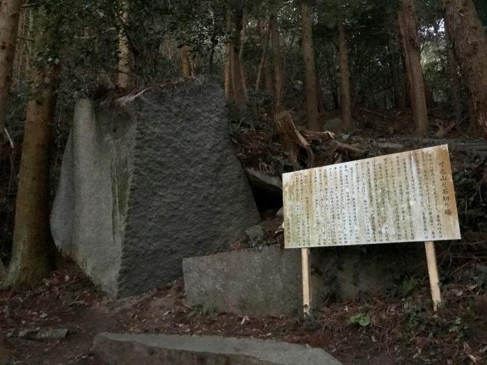休みがあったら山登りin糸島-可也山(糸島富士)_f0232994_13552704.jpg
