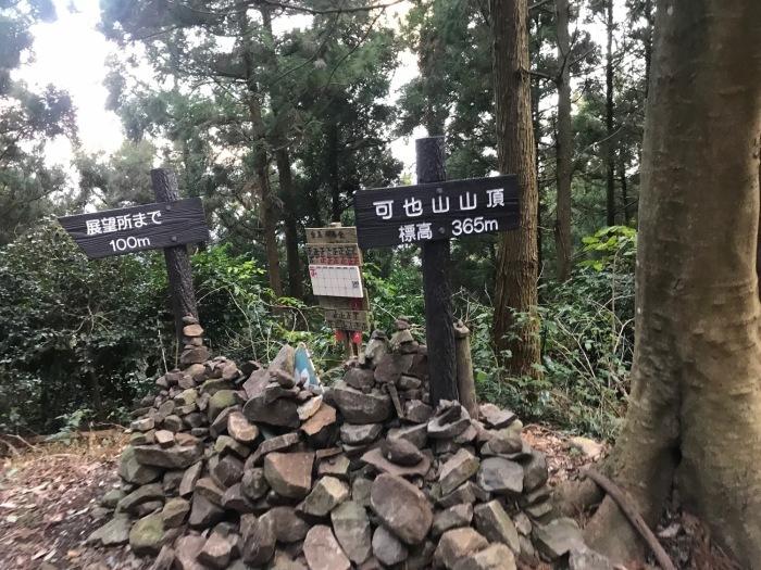 休みがあったら山登りin糸島-可也山(糸島富士)_f0232994_14241338.jpg