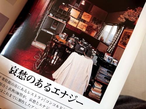 佐久間さんの二冊_c0202101_09575967.jpg