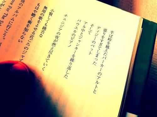 佐久間さんの二冊_c0202101_10204442.jpg