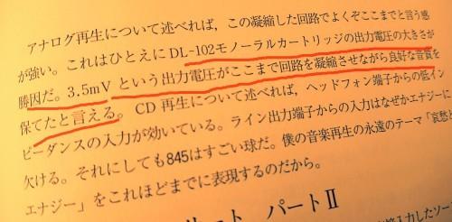 佐久間さんの二冊_c0202101_13304363.jpg