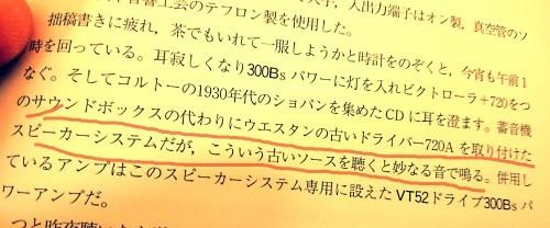 佐久間さんの二冊_c0202101_14433855.jpg
