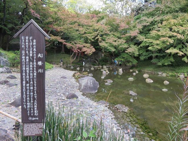 小石川後楽園①(新江戸百景めぐり57-1)_c0187004_15210758.jpg