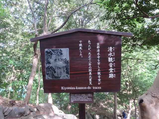 小石川後楽園①(新江戸百景めぐり57-1)_c0187004_15330694.jpg