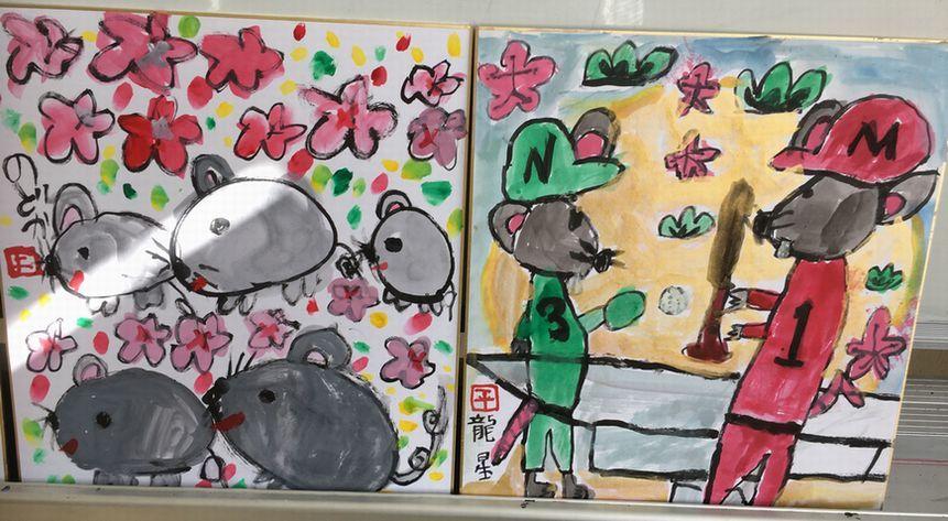 【絵画教室】描初め_d0156706_17581186.jpeg