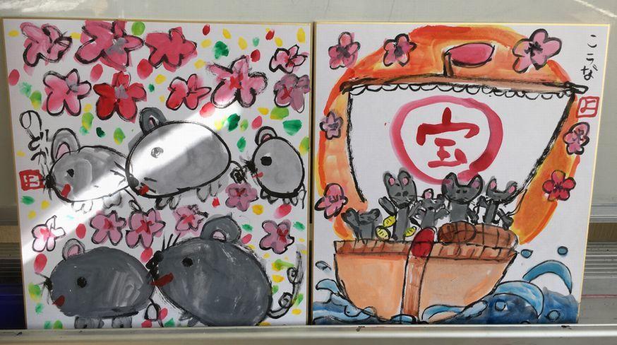 【絵画教室】描初め_d0156706_17581287.jpeg
