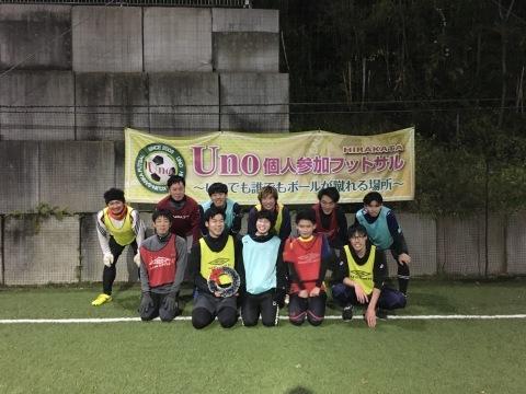 UNO 12/24(火) at UNOフットボールファーム_a0059812_16093513.jpg