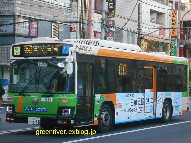 東京都交通局 K-C248 【日暮里眼科】_e0004218_19504786.jpg