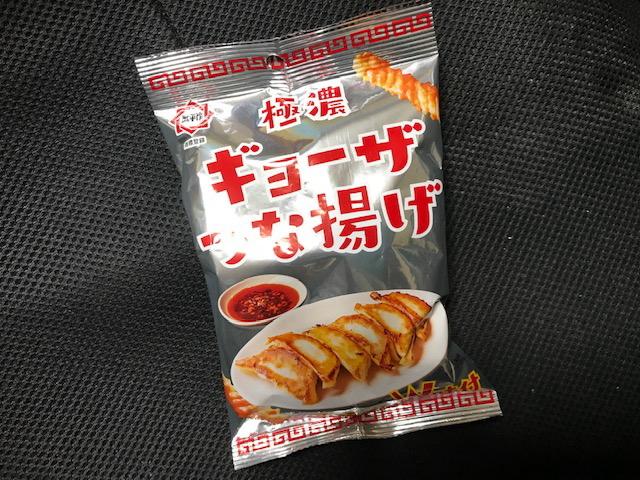 最近食べた物☆_a0078827_23325828.jpg