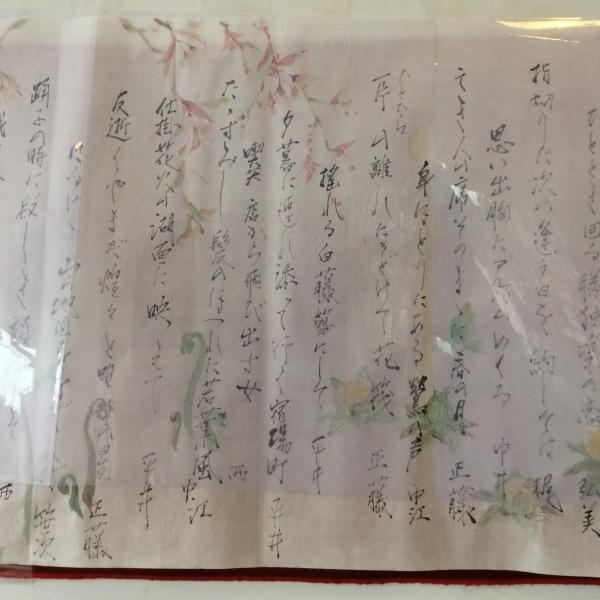 「芭蕉の館」の新年⑤_f0289632_12175632.jpg