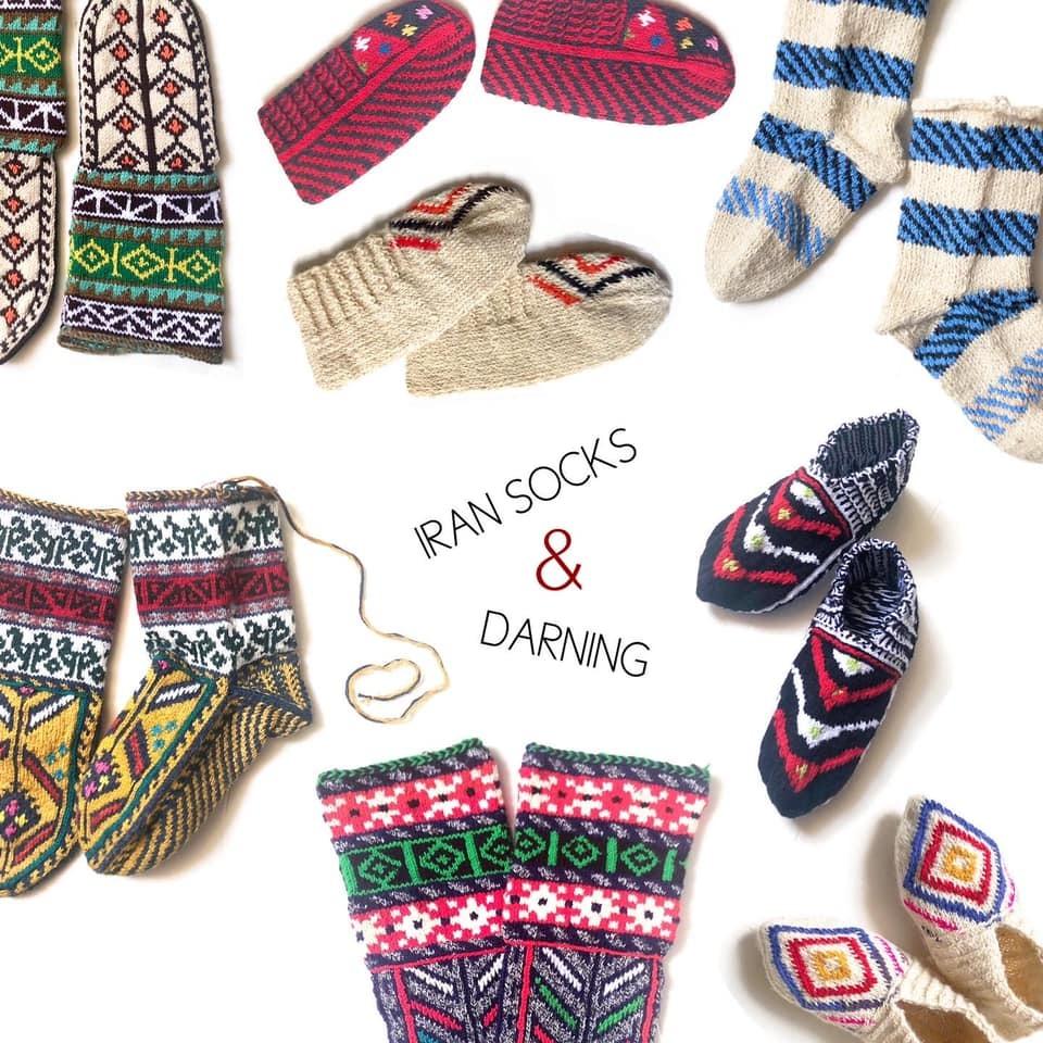 冬の愉しみ イランの靴下とダーニング展_d0156336_19403533.jpg