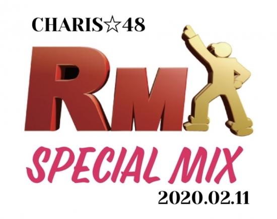 RITMOS SPECIAL MIXイベント チケット販売中_f0176043_17110262.jpg