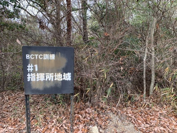 中山寺から奥之院を経由し清荒神へ歩いてみた_e0173645_07243352.jpg