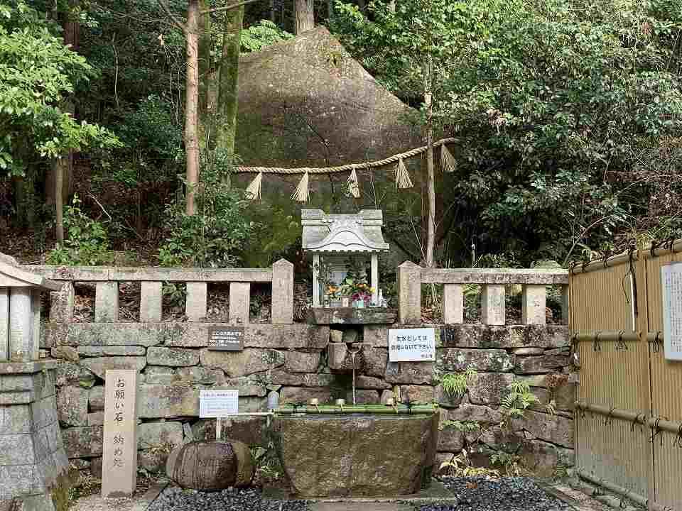 中山寺から奥之院を経由し清荒神へ歩いてみた_e0173645_07352701.jpg