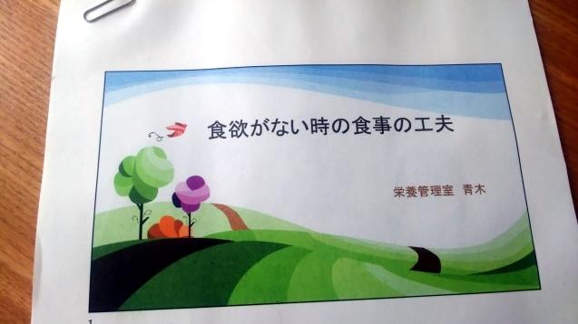 """松阪市民病院\""""がんサロン\""""でもウィッグ相談やってます☆訪問美容/医療用ウィッグの髪んぐ_f0277245_14270568.jpg"""