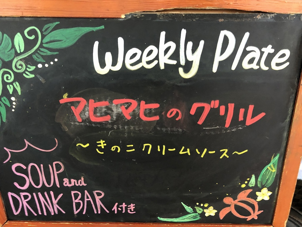 Aloha Table@大崎_a0384046_21544112.jpg