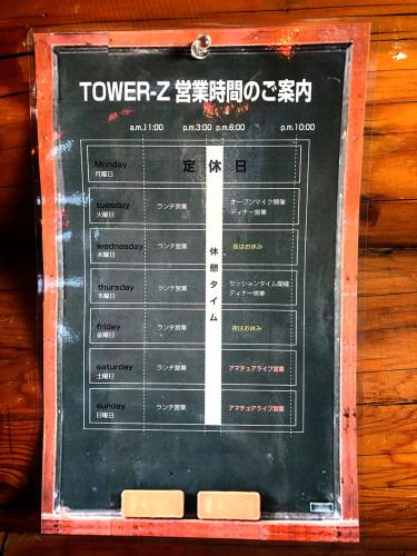 TOWER-Z_e0292546_00483191.jpg