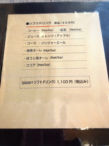 TOWER-Z_e0292546_00483487.jpg