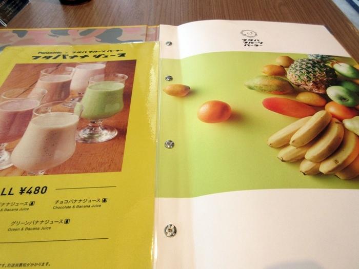 【フタバフルーツパーラー】フルーツサンドとミニパフェ【湘南T-SITE】_b0009849_13434253.jpg