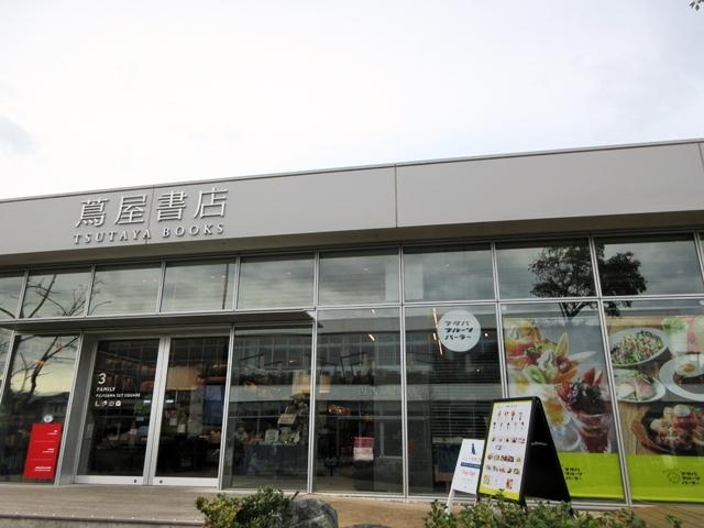 【フタバフルーツパーラー】フルーツサンドとミニパフェ【湘南T-SITE】_b0009849_13525441.jpg
