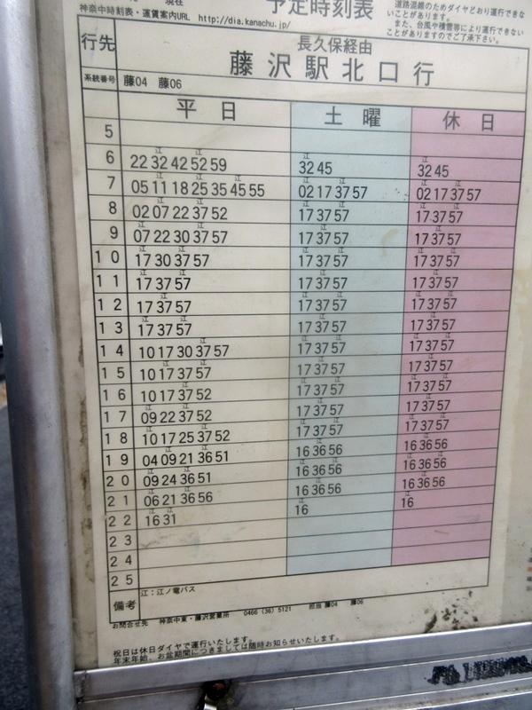 ターブルオギノでお買い物【湘南T-SITE】_b0009849_14483027.jpg