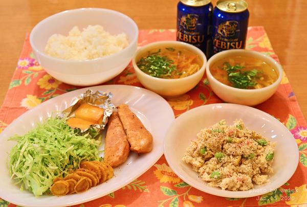 1月19日 日曜日 カニカマと枝豆のおからサラダ_b0288550_18153718.jpg