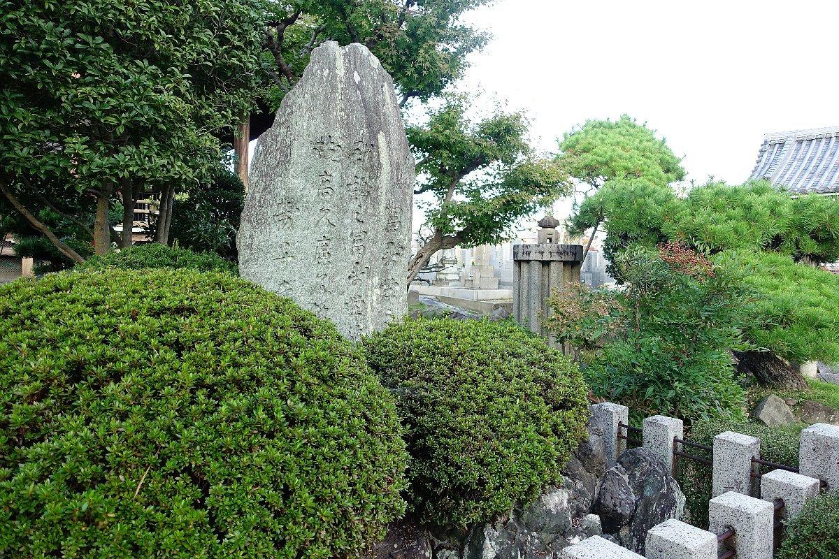 富田御坊 本照寺庭園_c0112559_08183788.jpg