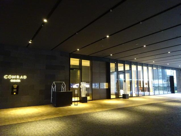 コンラッド大阪 (1)_b0405262_1644295.jpg